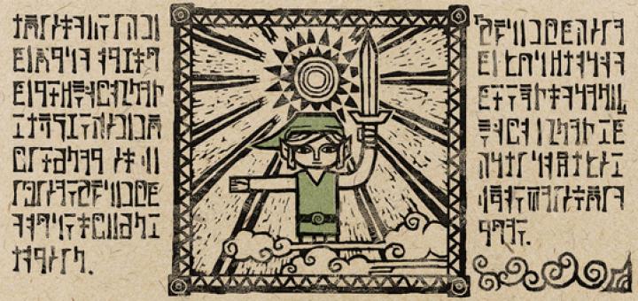 The Legend of Zelda: The Wind Waker. Quelle: eurogamer.com