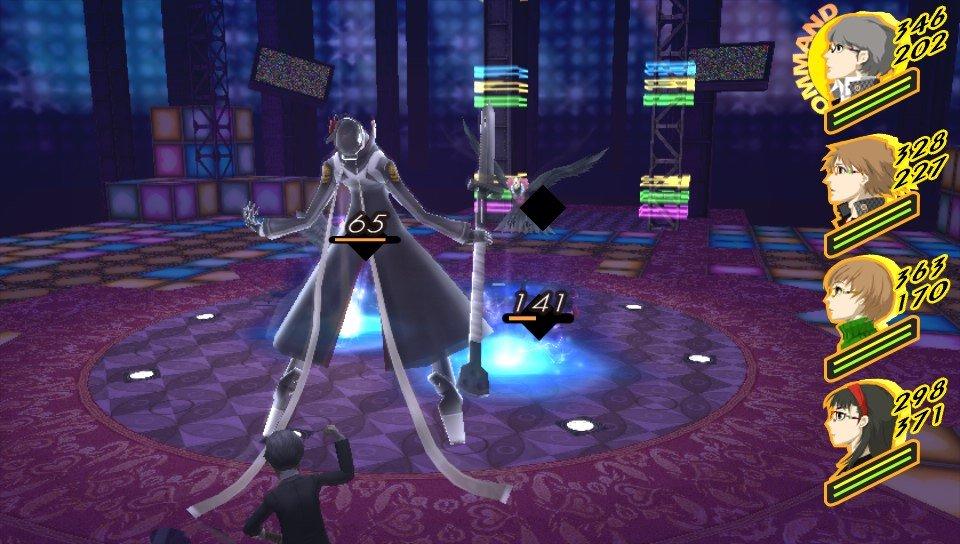 Der Zauber Zio (Blitz 1) in Persona 4: Golden. Quelle: IGN.com.